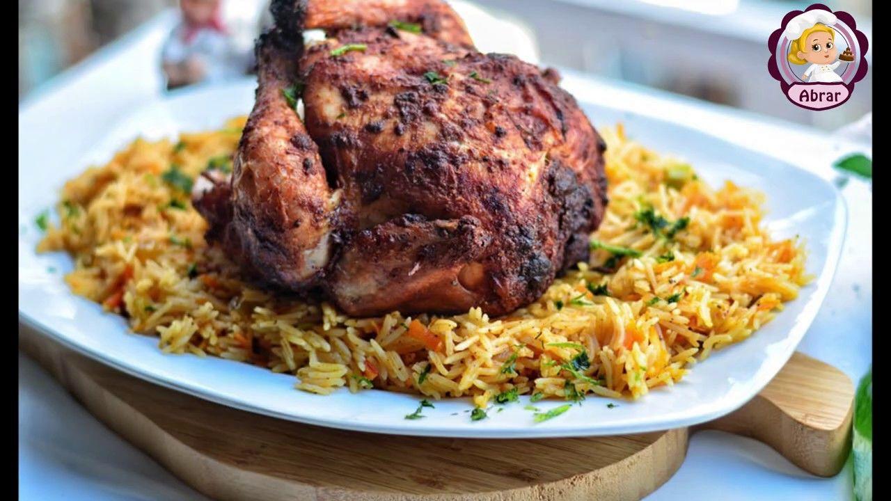 دجاج عالشواية بصينية الكيك مع رز بخاري ولا أروع كأنه مندي Youtube Cooking Pioneer Women Cooks Food