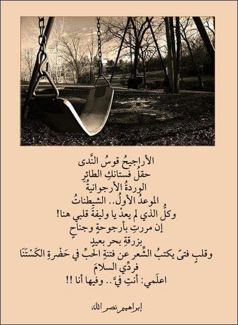 إبراهيم نصر الله More Than Words Arabic Quotes Quotes