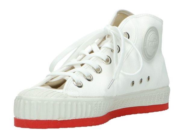 CEBO 242961 thumb 4   Veterschoenen, Sneaker, Schoenen