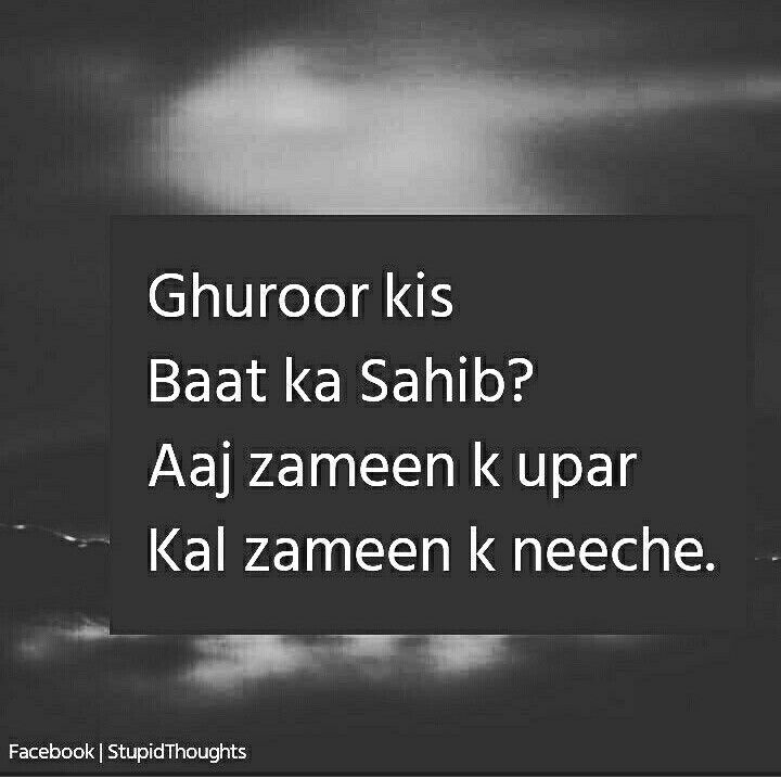 Attitude Motivational Quotes In Hindi: Pin By Mubashshira Fatima On Shayri