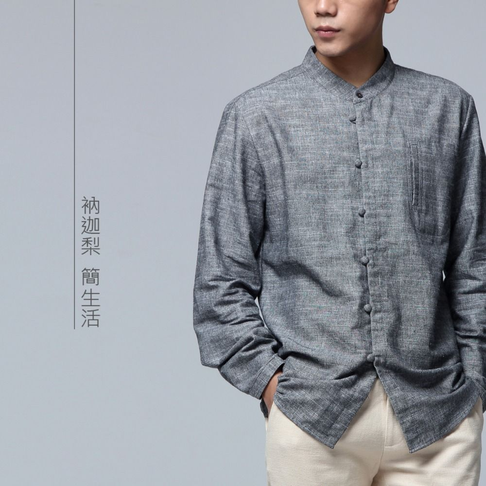 Nakali Chinese Traditional Mens Zen Casual Shirt Long Sleeve Charcoal-gray  Linen Cotton 2014 Spring