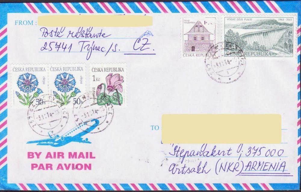 Stamps Armenia Alphabet Cover To Artsakh Nagorno Karabakh R17927 Asia