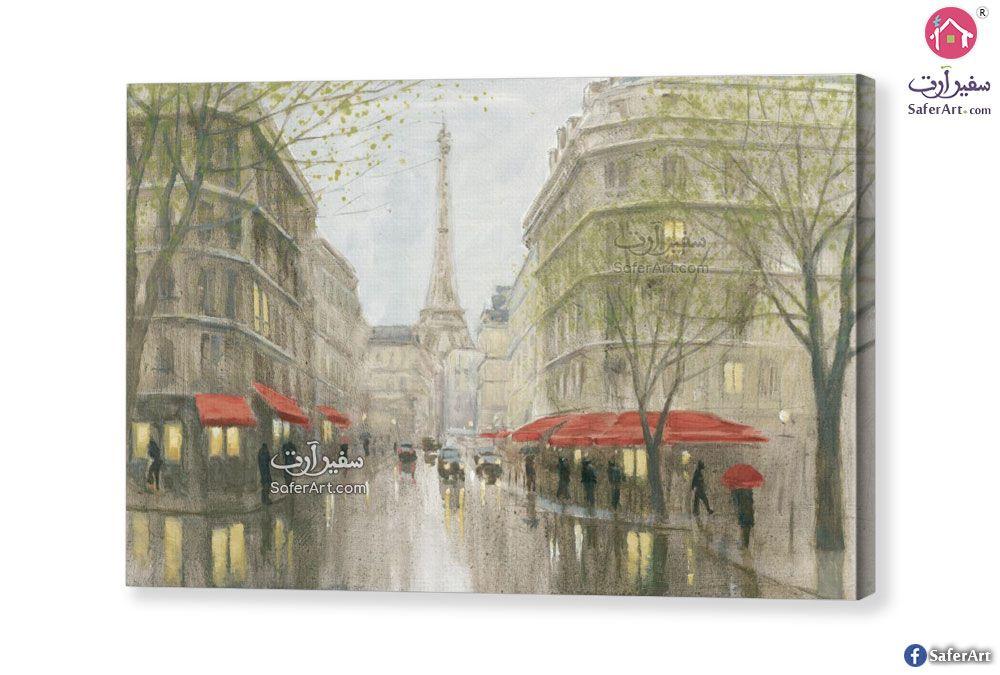 لوحات مودرن شوارع باريس سفير ارت للديكور Rainy Paris Paris Paris Street