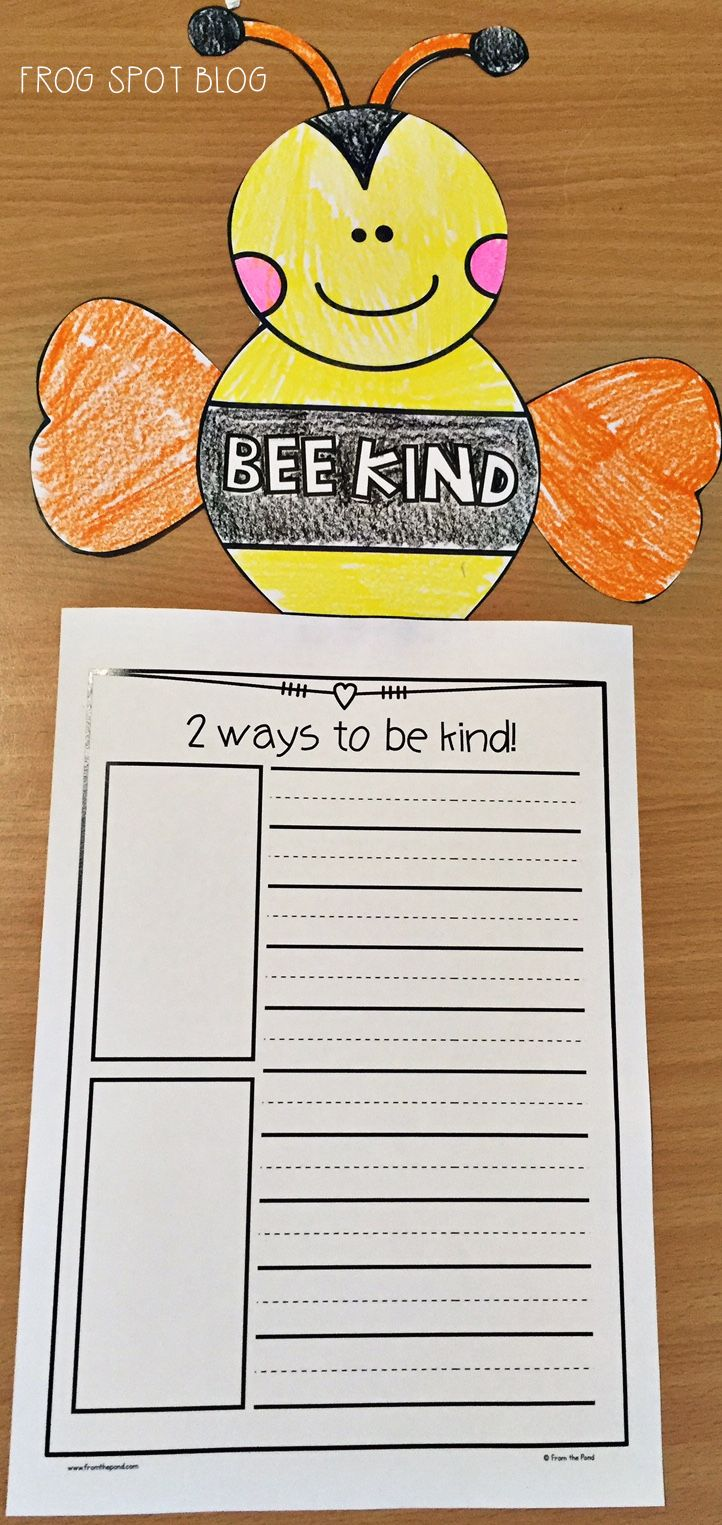 kindness day free and kindergarten