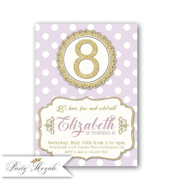 8th Birthday Invitations For Girls Invite