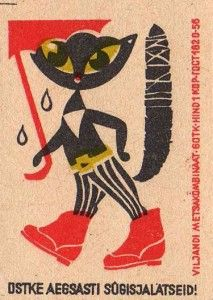 "Russian Matchbox Label - Black Cat in boots holding umbrella ""Puss in Boots"" 1950s style!"