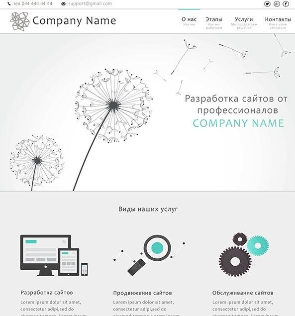 Free Simple Clean Landing Page Template PSD