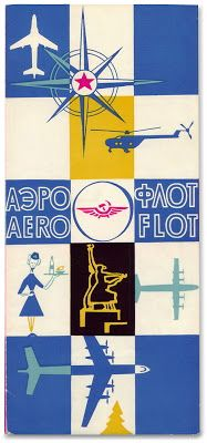 Letterology: Aeroflot in the 1960s
