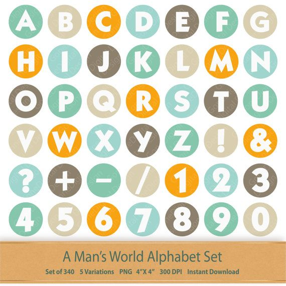 Man Digital Alphabet Download Fathers Day Letters Numbers Clipart ...