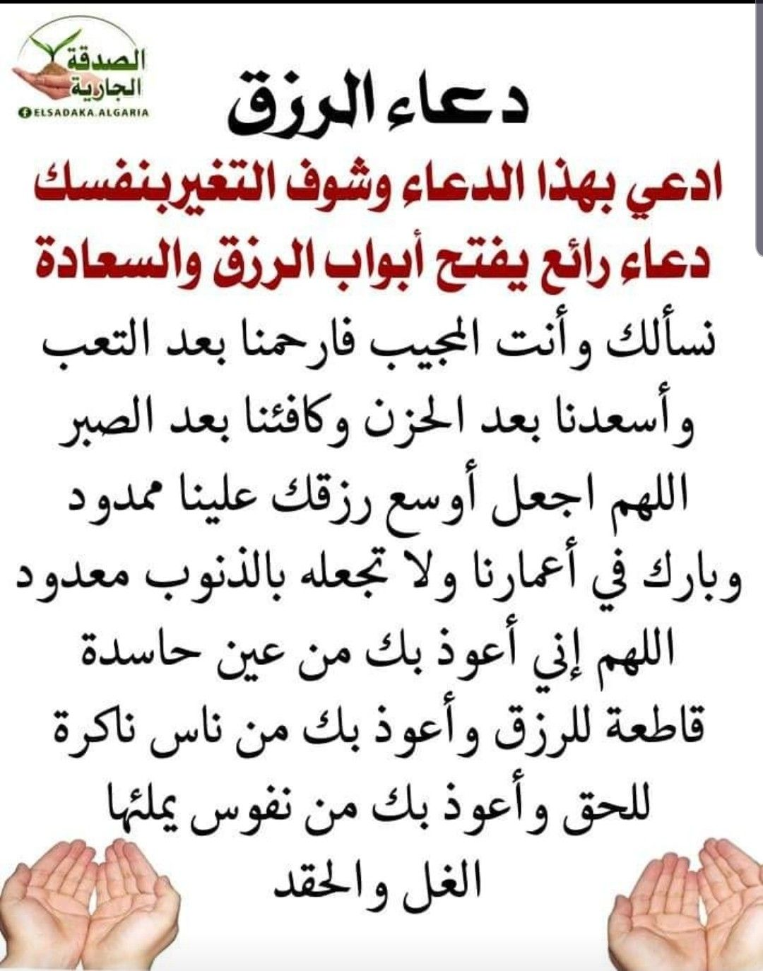Pin By The Noble Quran On I Love Allah Quran Islam The Prophet Miracles Hadith Heaven Prophets Faith Prayer Dua حكم وعبر احاديث الله اسلام قرآن دعاء Islam Beliefs Learn Islam Islamic