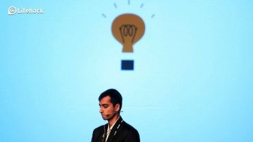 5 Presentation Tips No One Ever Tells You
