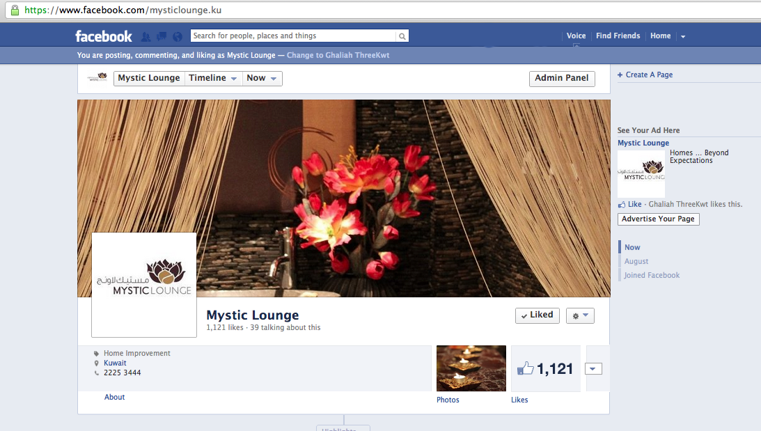 Like our Facebook Page =D