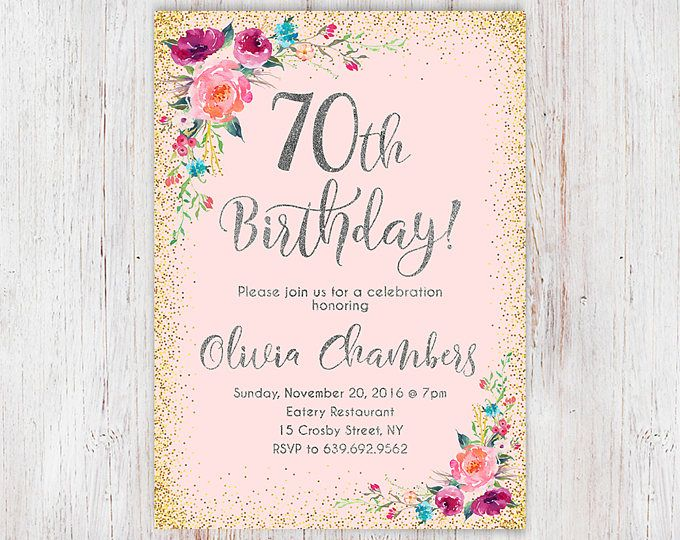 70th Birthday Invitation Any Age Women Birthday Invitation