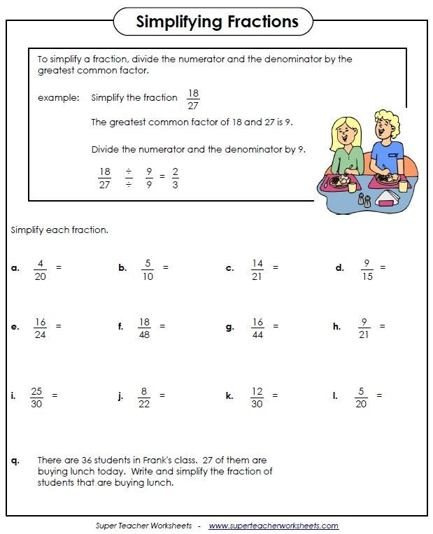Fraction Worksheets Fractions Worksheets Simplifying Fractions Super Teacher Worksheets