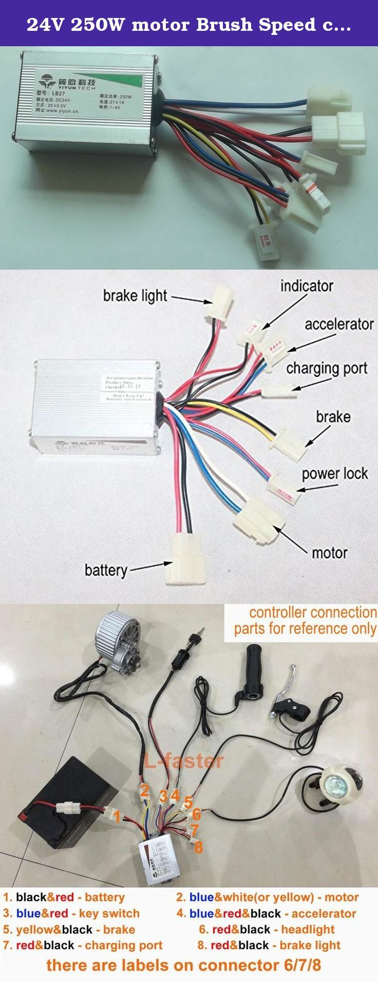 9cb80219f9d0f2c4e4c59bb2df6f9e9f 24v 250w motor brush speed controller for electric bike bicycle