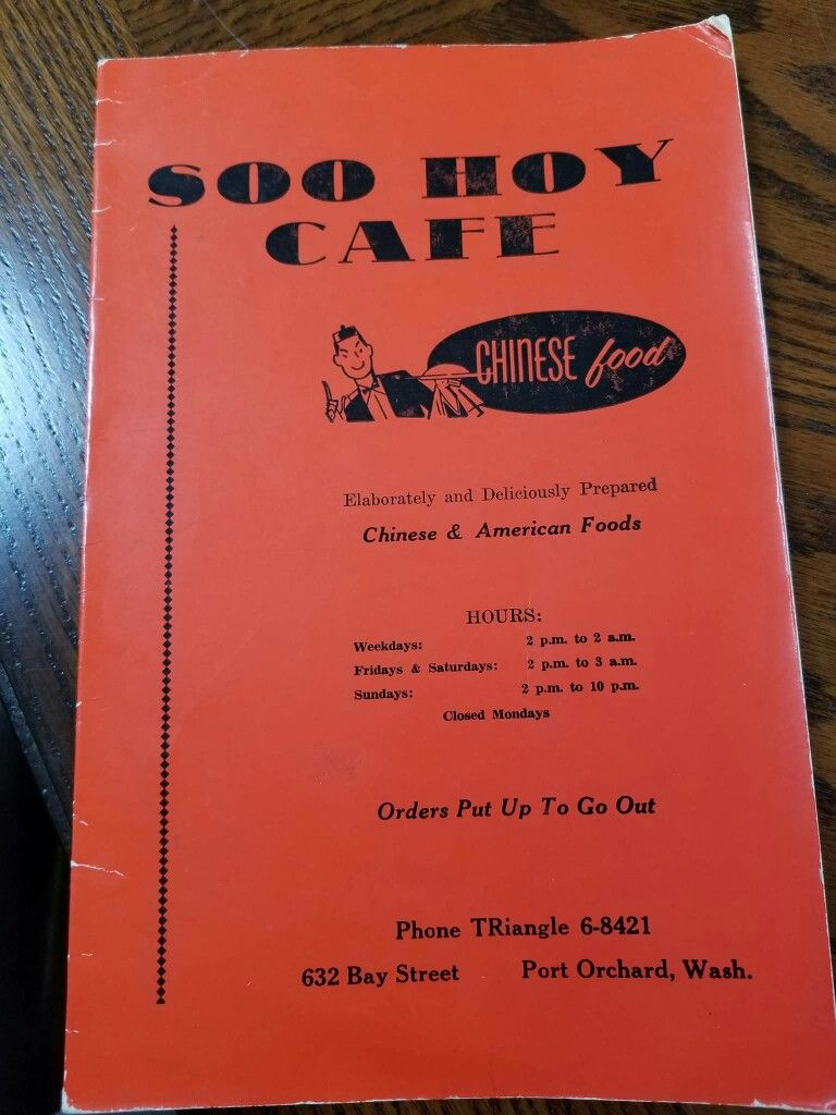 Soo Hoy Port Orchard Wa Restaurants Of The Past Port Orchard