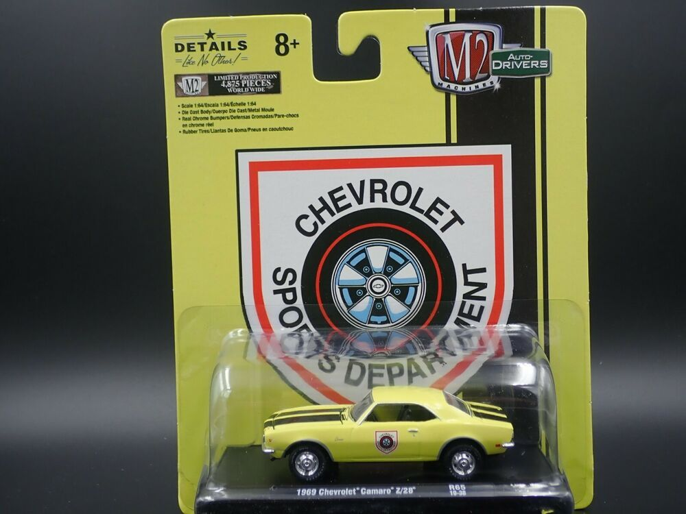 1968 CHEVY CHEVROLET CAMARO Z//28 RARE 1:64 SCALE LIMITED DIECAST MODEL CAR