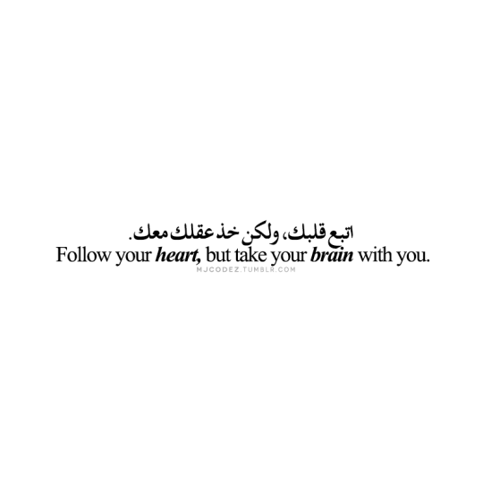 1 Tumblrs Source For Arabic Typography Quotes
