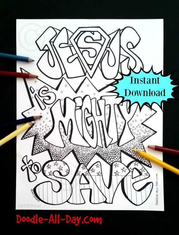 Jesus Is Mighty To Save 8 5x11 Instant Download Etsy In 2020 Superhero Crafts Mighty To Save Superhero Coloring Pages