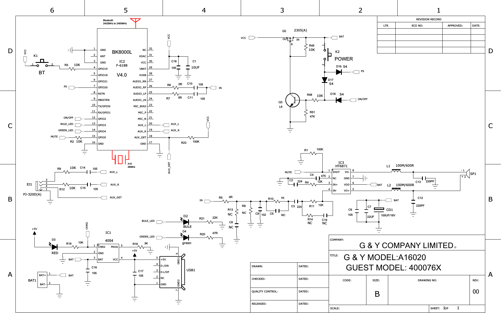 Speaker Schematics Wiring Library Loudspeaker Protection Circuit Is Really Simple Page 1 Of Bts200m Auvio Mono Bluetooth Shenzhen Great Power Enterprise Co