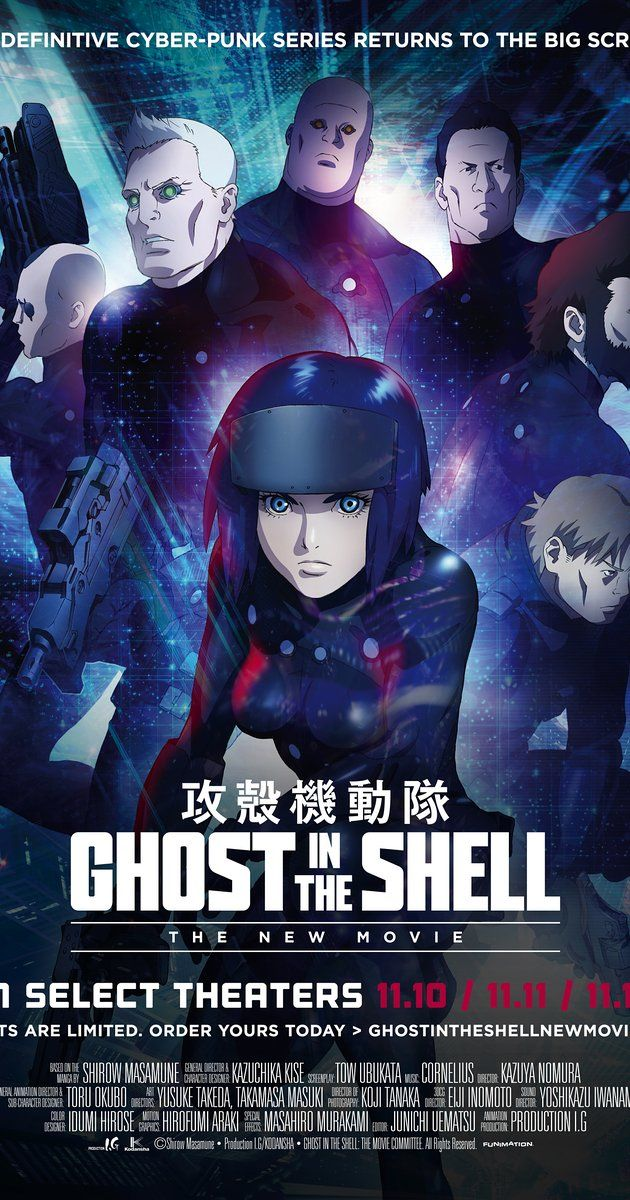 Directed By Kazuchika Kise Kazuya Nomura With Maaya Sakamoto Ken