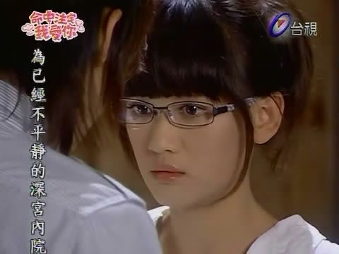 Joe Chen Fated To Love You