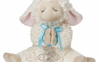 Cgc Gift Shop Babies Baptism Within Praying Lamb Stuffed Animal