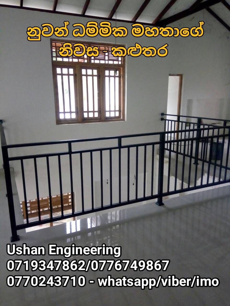 Handrail Design Sri Lanka Steel Balcony Railing Stair Cases Metal Hand  Pinte Also Raili Rh Pinterest