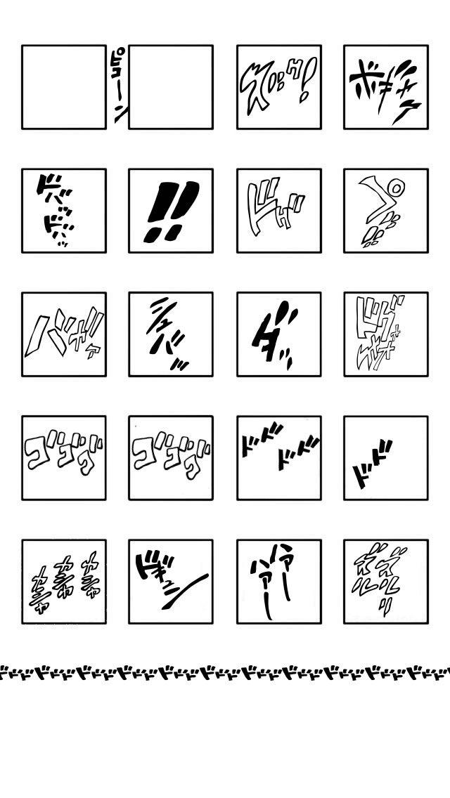 最高の壁紙: 【無料ダウンロード】 Iphone6 ホーム画面 壁紙