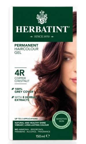 صبغة هيرباتنت خالية من الامونيا الوان و درجات وطريقة استخدام Red Hair Color Ammonia Free Hair Color Herbal Hair Colour