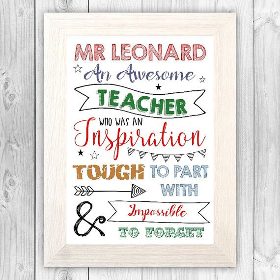 TEACHER retirement gift teacher retirement by LovePaperRainbow