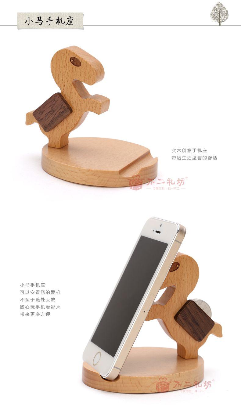 support de tlphone portable cadeau danniversaire en bois cheval cellulaire porte photo dans supports - Cadeau Cheval