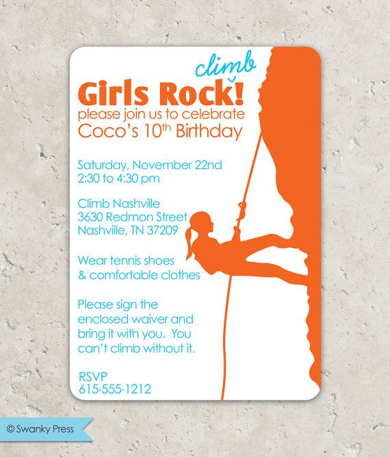 Girl Rock Climbing Birthday Invitation Girls Rock Birthday