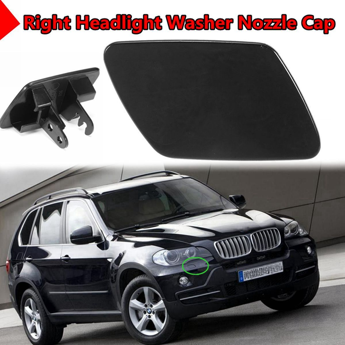 Right Side Front Headlight Washer Nozzle Cover Cap For Bmw X5 E70
