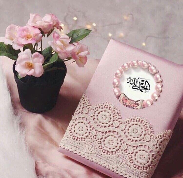 So beautiful😍😍 | Islamic gifts, Quran sharif, Quran covers