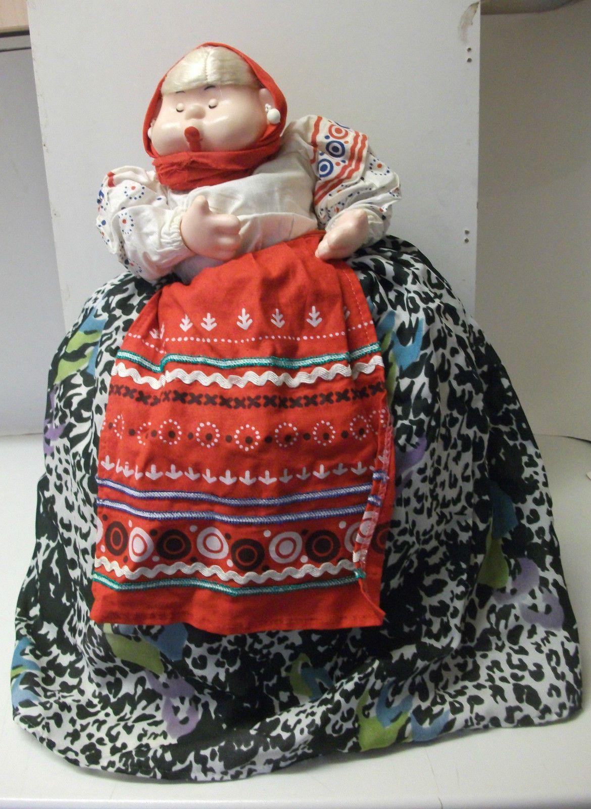 Vintage Russian Samovar Doll Tea Warmer Cozy Large | 15+5.99