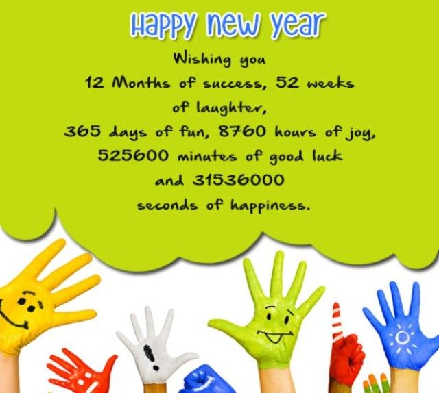 Funny new year greetings animation images free download 2018 funny new year greetings animation images free download 2018 m4hsunfo