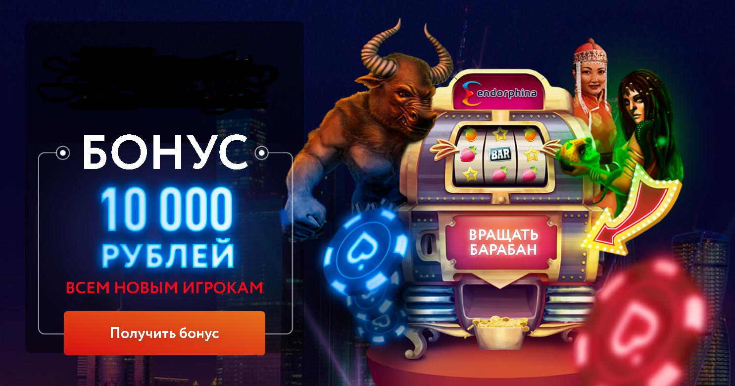 Официальный сайт онлайн казино Адмирал приглашает играть бесплатно в лучшие игровые автоматы.Игровой зал Admiral включает сотни популярных слотов.Заходите и выигрывайте!