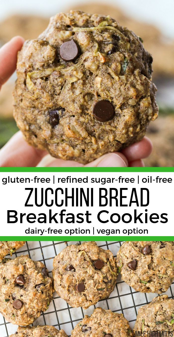 Eat healthy cookies for breakfast with these Zucchini Bread Breakfast Cookies! Loaded with good-for-you ingredients like gluten-free oats, oat flour, shredded zucchini, walnuts, flax seed, and nut butter, these breakfast cookies are gluten-free, refined sugar-free (with no sugar - naturally sweetened with honey or maple syrup), oil-free, dairy-free (with dairy-free chocolate chips) and vegan (with dairy-free chocolate chips, maple syrup and a flax egg). An easy, yummy breakfast for kids! #dairyfree