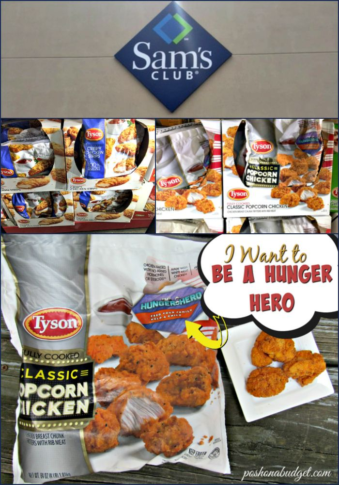 Your favorite Tyson foods for a good cause! I want to be a