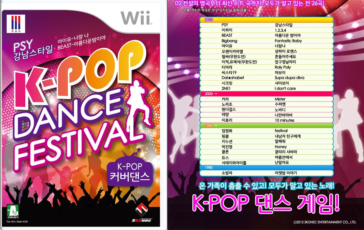 Finally A K Pop Dance Game For Wii But It S Only In Korea Dance Games Pop Dance Just Dance