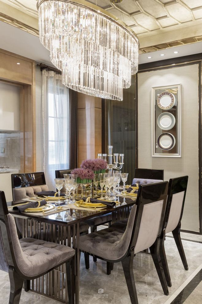 Luxury Dining Room Furniture: Modern Design&Living On Lighting For Dining