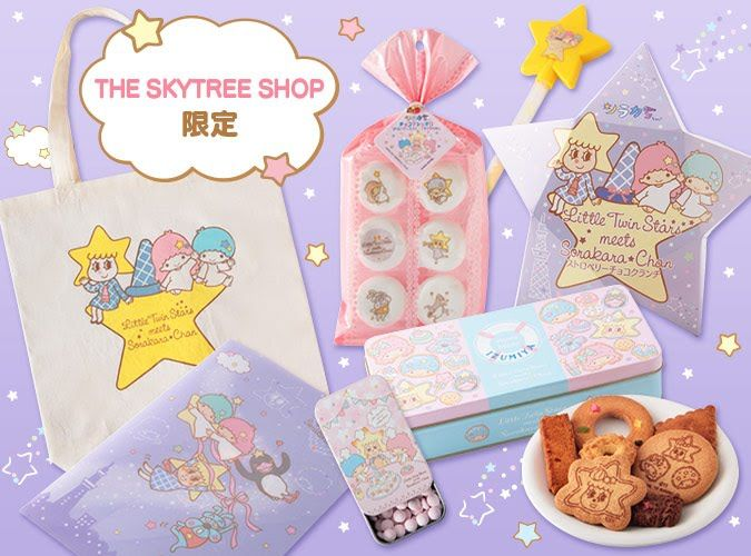 New #LittleTwinStars for Tokyo Sky Tree souvenirs (((o(*゚▽゚*)o)))