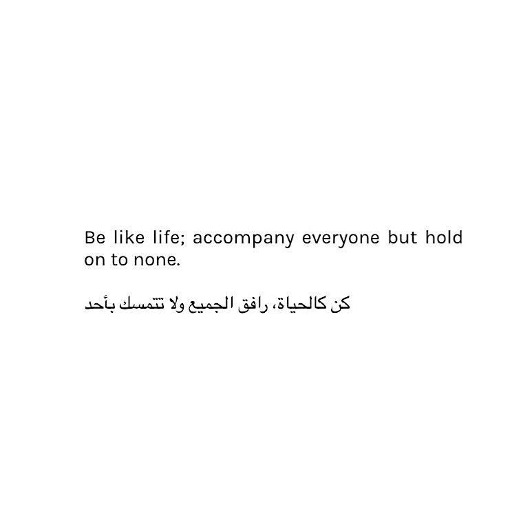 new life motto -n.k | Quotes | Arabic english quotes, Arabic ...