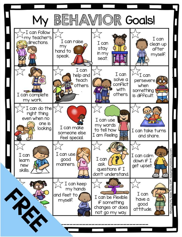 Student Behavior Goal Setting Kit - FREE CHART — Keeping My Kiddo Busy