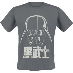 Star Wars Darth Vader T-Shirt #halloweencostumesformen