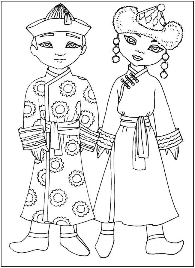 раскраски с обучением Национальные костюмы, киргизский ...