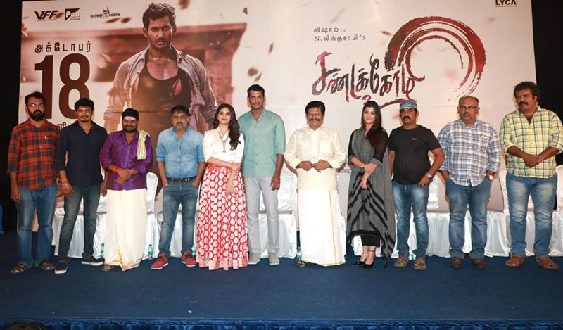 Vishal, Keerthy Suresh At Sandakozhi 2 Movie Pre Release Event