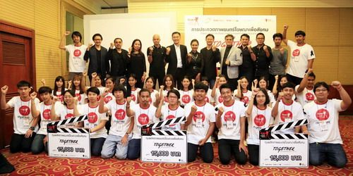 กลุ่มทรู ร่วมกับสมาคมโฆษณาแห่งประเทศไทย ประกาศ 10 ทีม เข้ารอบชิงชนะเลิศการประกวดภาพยนตร์โฆษณาเพื่อสังคม - http://www.thaimediapr.com/%e0%b8%81%e0%b8%a5%e0%b8%b8%e0%b9%88%e0%b8%a1%e0%b8%97%e0%b8%a3%e0%b8%b9-%e0%b8%a3%e0%b9%88%e0%b8%a7%e0%b8%a1%e0%b8%81%e0%b8%b1%e0%b8%9a%e0%b8%aa%e0%b8%a1%