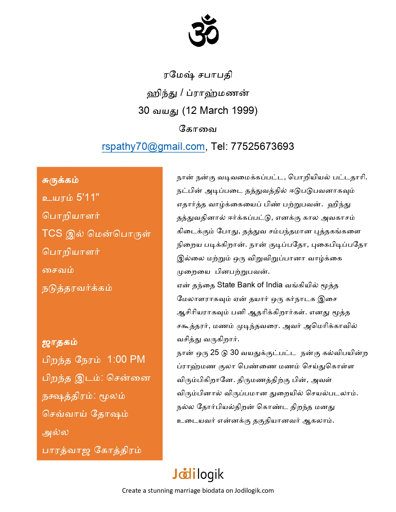 Tamil Marriage Biodata Format Download Word Templates